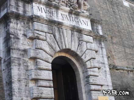 バチカン美術館入口