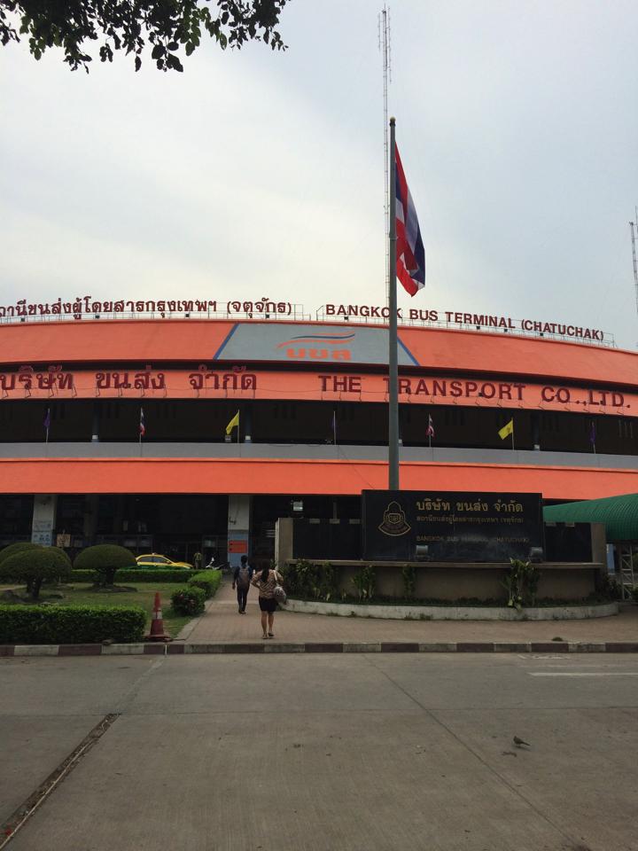 モーチットバスターミナル