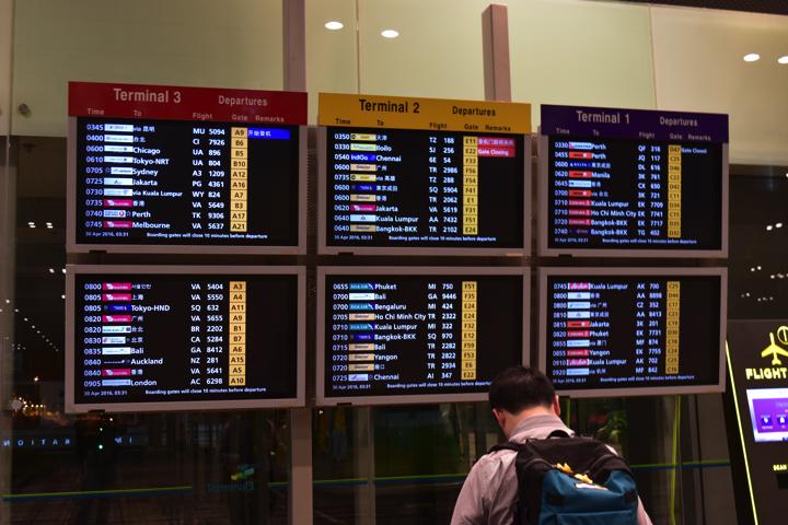 チャンギ空港電光掲示板