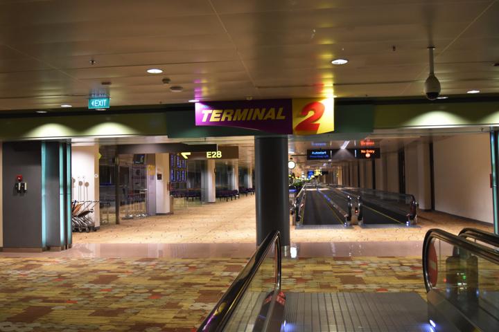 チャンギ空港・ターミナル2