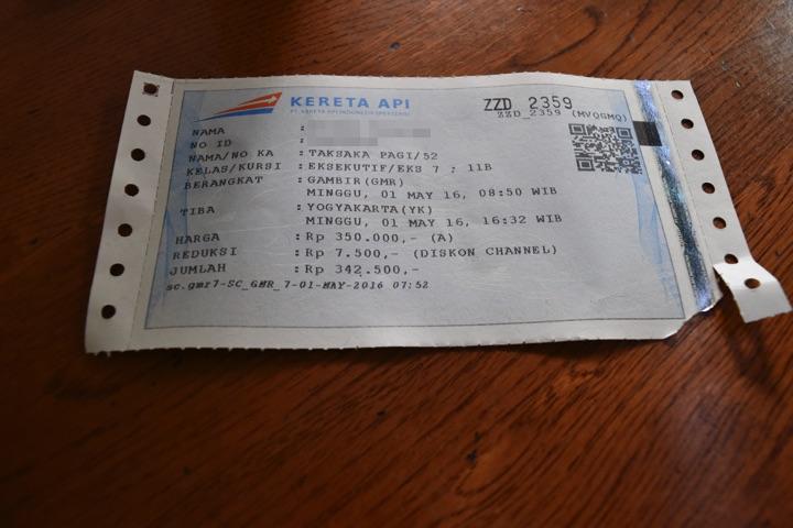 インドネシア鉄道のチケット