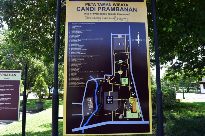 プランバナン遺跡MAP
