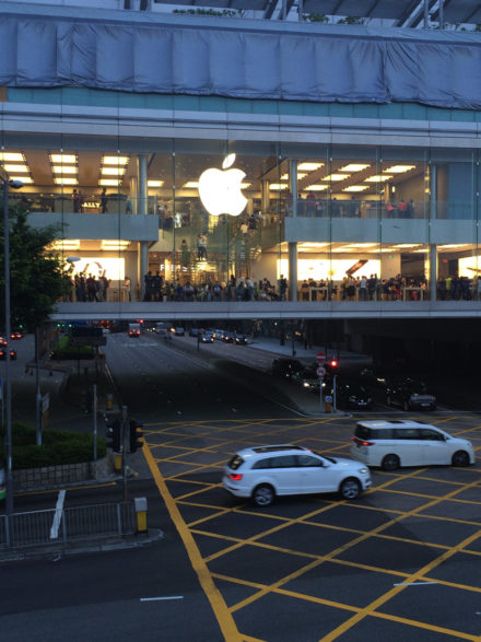 apple-store-hongkong