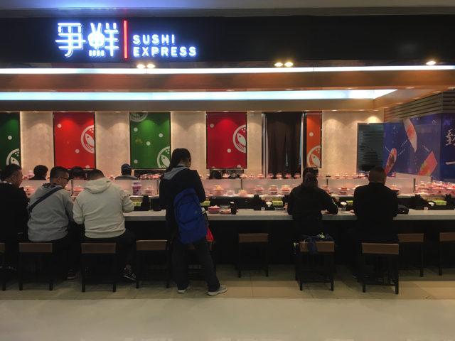 china_02_021