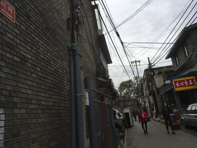 china_02_033