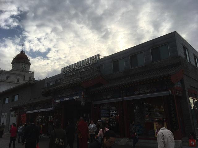 china_02_045