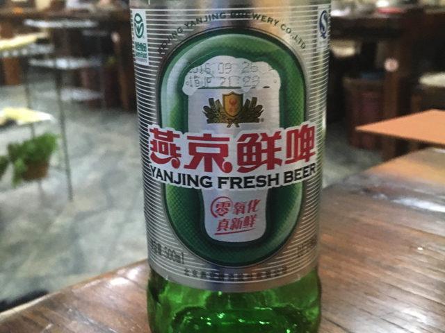 china_02_055