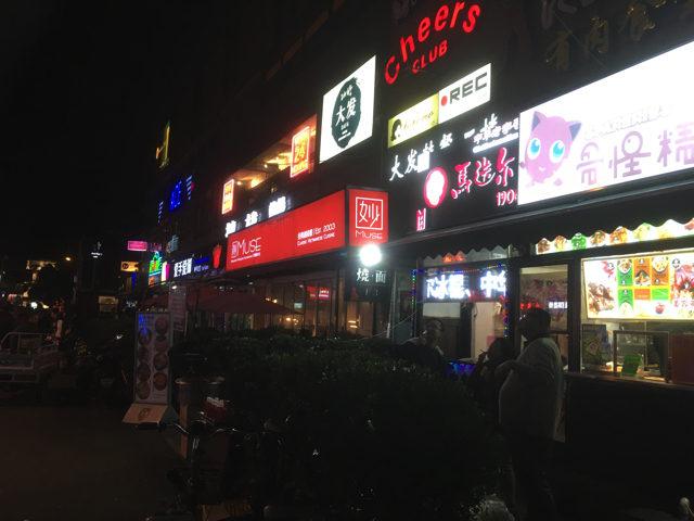 china_02_057