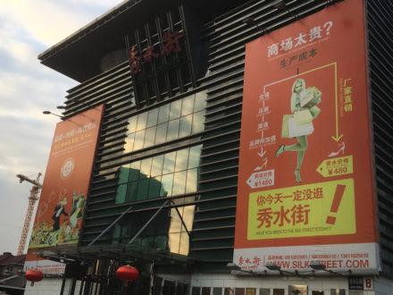 china_02_078