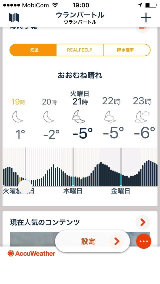 mongolia_ulaanbaatar_015