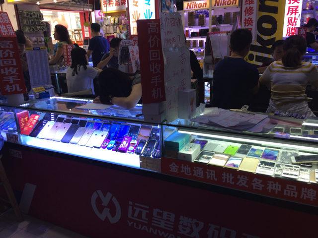 china06_009