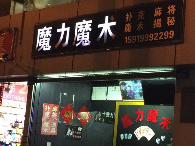 china06_020