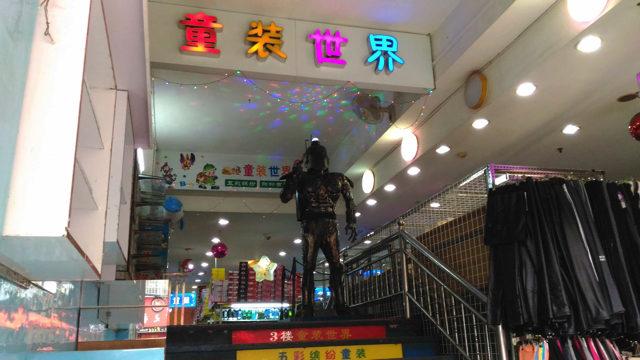 china08_020