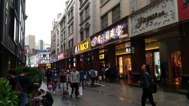 china08_021