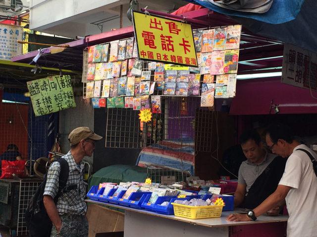 hongkong01_013