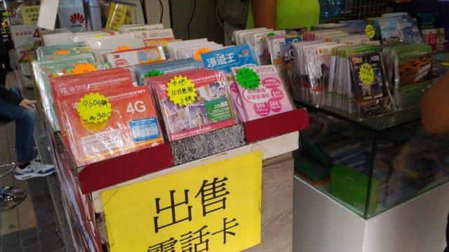hongkong02_010