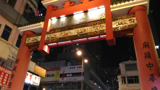 hongkong03_003