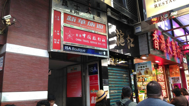 hongkong03_016