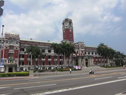 旧台湾総督府庁舎