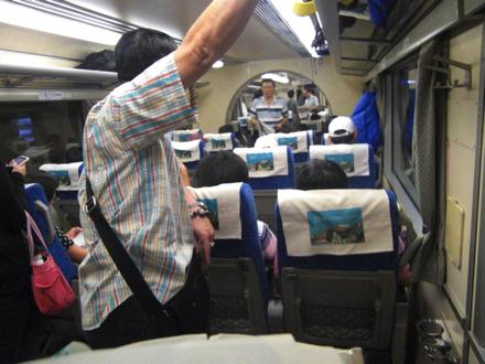 台湾の急行列車