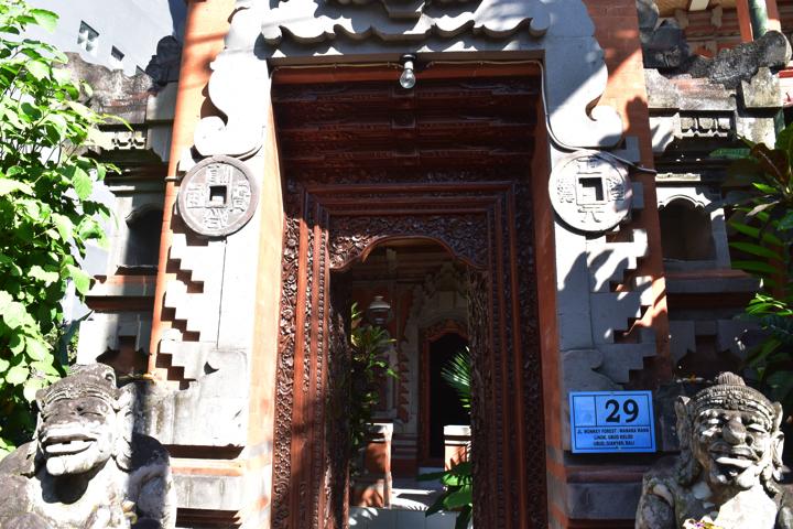 Kori Bali INN Ⅰ