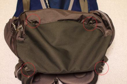 メインバッグ底部のフック