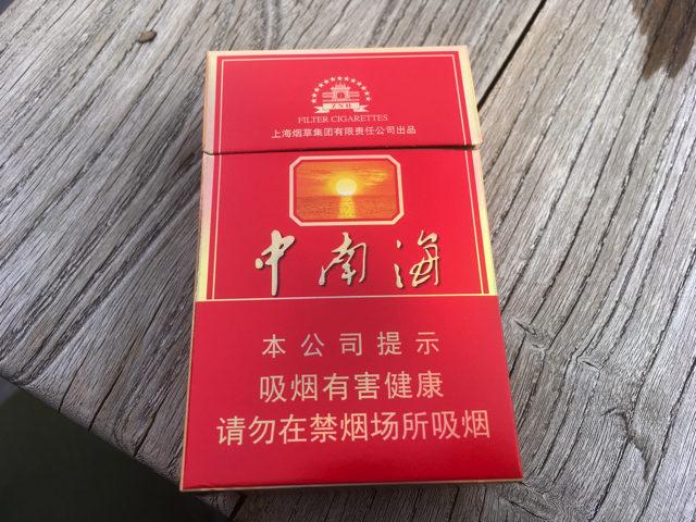 china01_001