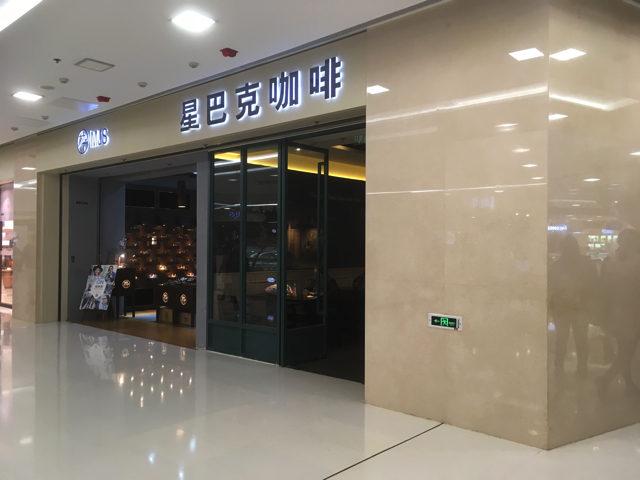 china_02_022