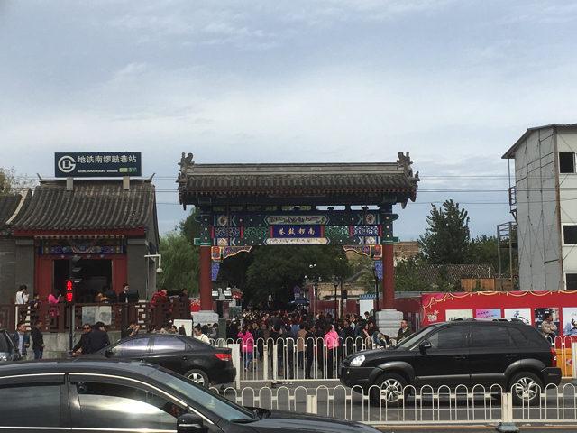china_02_029