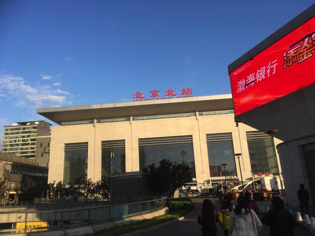 china_02_063