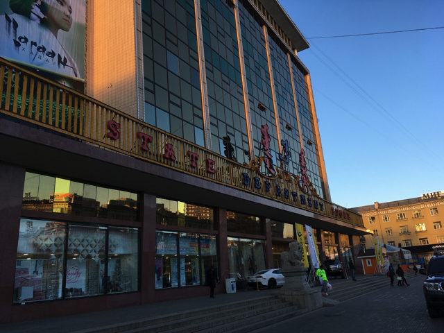 mongolia_ulaanbaatar_009
