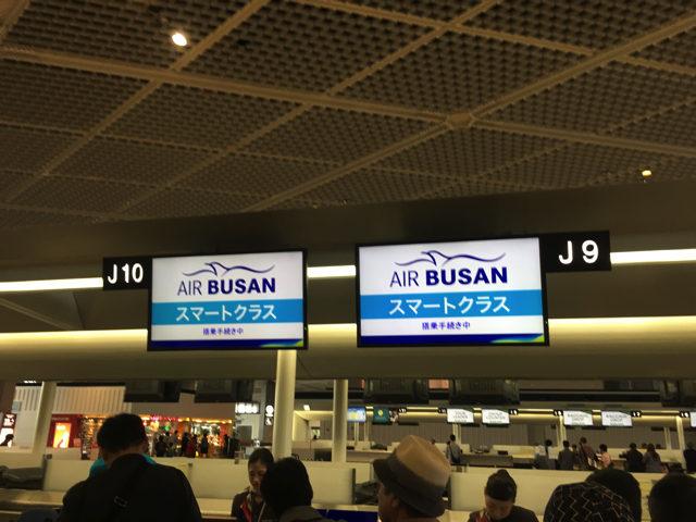 korea_busan_001