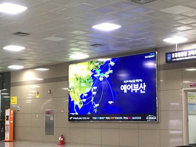 korea_busan_004