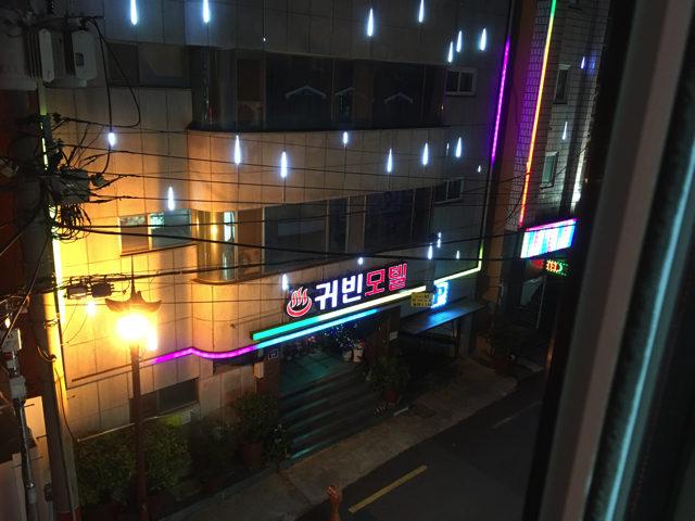 korea_busan_013
