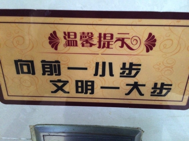 china04_027