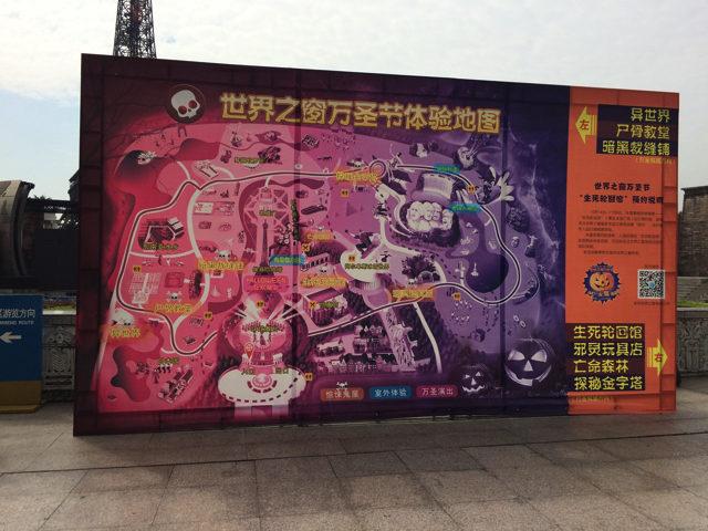 china05_007