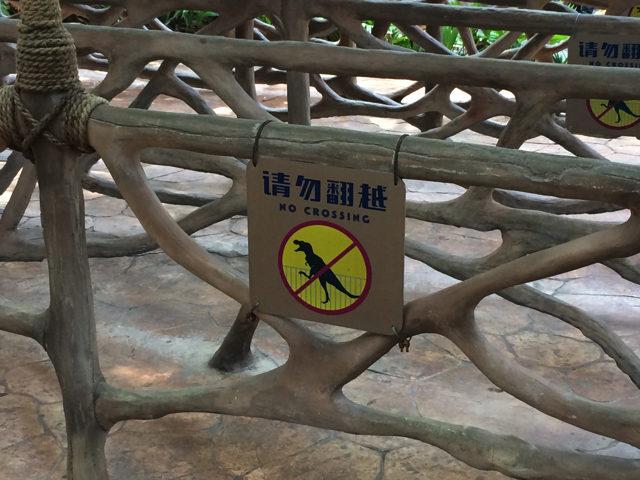 china05_034