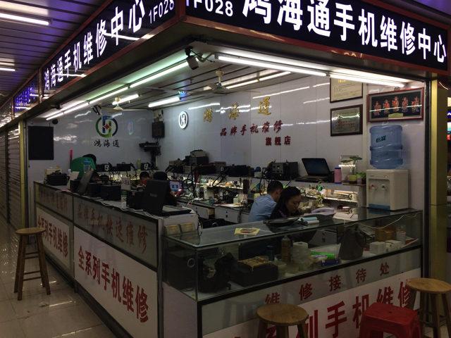 china06_011