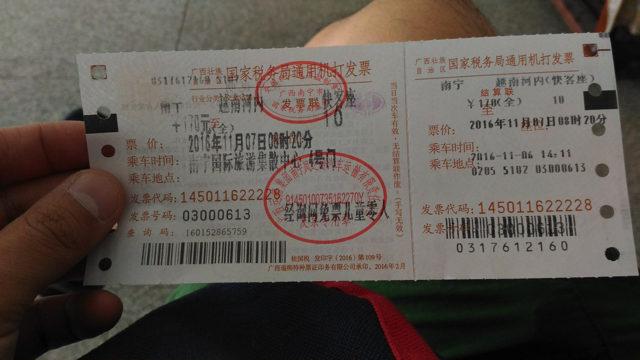 china08_012
