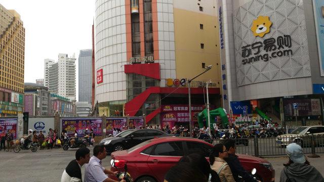 china08_015