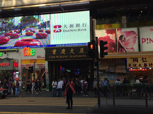 hongkong01_005