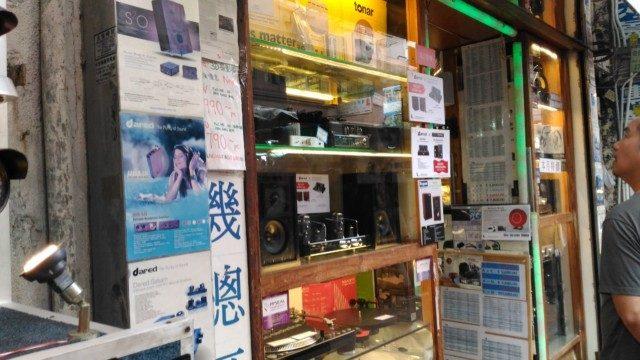 hongkong02_012