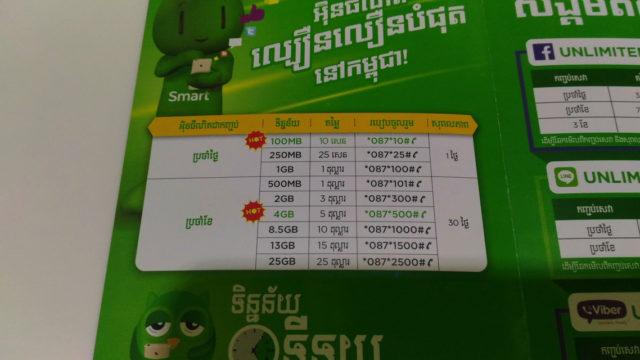 cambodia01_011