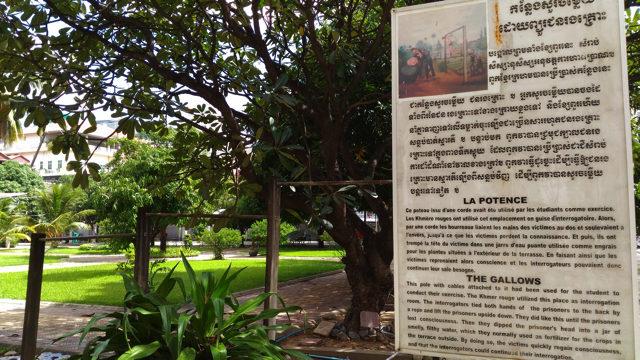 cambodia03_008