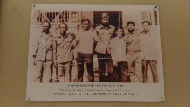 cambodia03_017